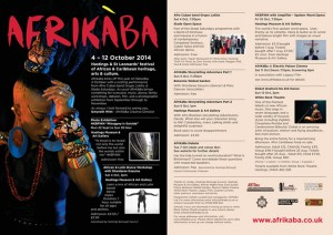 Afrikaba 2014 - Black History Month Program