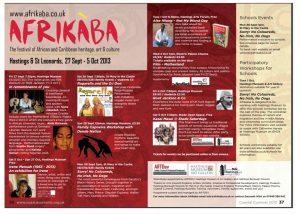 Afrikaba 2013